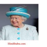 परोपकार का सुख – इंग्लैंड की महारानी की कहानी – England Queen Story In Hindi