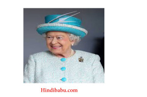 england queen story in hindi