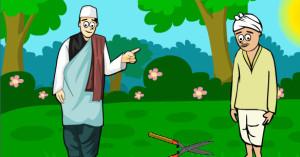 hindi servent story