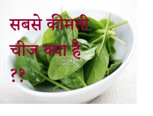 hindi best moral story
