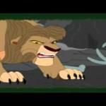 औरत और शेर की प्रेम   कहानी
