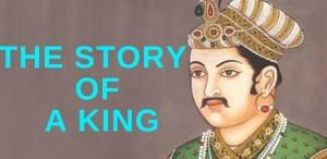 short king story