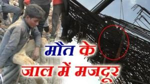labour ke kahani in hindi