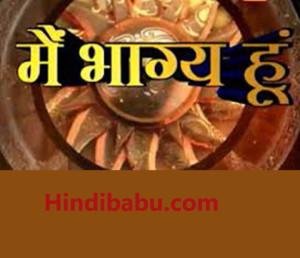 luck and hard work hindi story