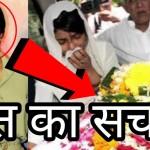 अभिनेत्री श्री देवी की मौत का सच ,पर अमिताभ बच्चन ने पहले ही बता दिया था
