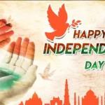 पंद्रह अगस्त क्यों मनाया जाता है| About Independence Day In HIndi